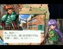 【ゲーム実況】ランスクエストマグナム(W3)プレイ実況 part100-1
