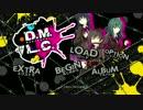 【プレイ動画】D.M.L.C. -デスマッチラブ