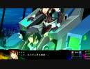 第3次スパロボZ 時獄篇 ジェニオン 戦闘アニメ