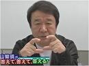 【青山繁晴】皇族方の身辺警護と語るべき「何か」、尖閣をICJに委ねる危険性[桜H26/4/11]