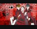 【VY2V3 氷山キヨテル 歌手音ピコ】Fate:Rebirth【カバー】 thumbnail