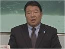 【直言極言】女系天皇を彷彿とさせる「移民」受け入れ議論[桜H26/4/11]