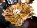 帯広豚丼『とんたん』 とろろ豚丼セット松 大盛り