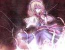 Touhou - The Grimoire of Alice (Piano Arrange)