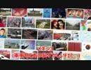 世界の反応!各国民から見た韓国のイメージを画像化した結果が