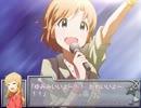 【ノベマス】相葉夕美ちゃんの誕生日を祝いたくて作った動画【前編】