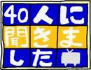 【単発ラジオ】別冊ゲーム通信