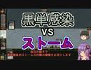【MTG】ゆかり:ザ・ギャザリング #7.5 紅蓮術士の昇天【モダン】