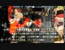【ジハード】GGXXNET An(俺)vs Edy【パソリロ】