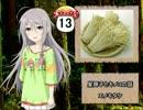 【モバマス】星輝子とキノコの話13 エノキタケ