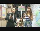 めちゃ×2ユルんでるッ!#5(ゲスト:東京アイドルフェスティバル)