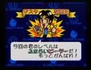 【実況】少年に戻れるボンバーマンビーダ
