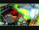 【地球防衛軍4】バッドカスタムレースを初見実況【Xbox360】