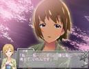 【ノベマス】相葉夕美ちゃんの誕生日を祝いたくて作った動画【後編】