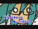 【ニコカラ】ラクガキピカソ《off vocal》