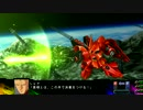 第3次スパロボZ 時獄篇 サザビー(正式加入版) 戦闘アニメ