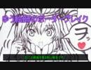 【SS3】ゆう絵師のカンスト猛虎でSS2試験 第111回