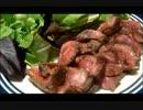 アメリカの食卓 292 ハンガーステーキを食