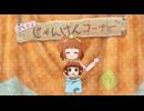 ぷちます!!‐プチプチ・アイドルマスター‐ 第20話「あの手この手」