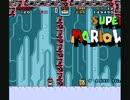 スーパーマリオワード その4