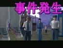 史上最もカオスかもしれない推理ゲーム【