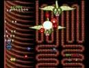 PCエンジン サイバーコア (1990)