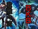 【デュエル動画】遊戯王YUKKURI【二期最終回】part19-1 thumbnail