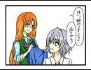 【東方】虹色☆ハニー26【手書き】