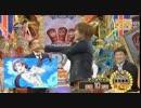 [ロングVer]完全勝利したラブライバー宮田UC