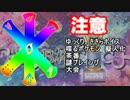 【XY EPB杯】デオちゃんファイトEPB第4話 1on1【ゆっくり】