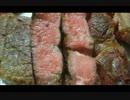 アメリカの食卓 295 TボーンステーキをA1