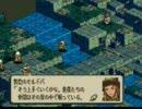 魔法少女タクテク☆おうが 第03話 魔法少女vs魔法少女見習い