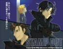 BLゲーム「STAMP OUT」主題歌full ver.