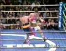 WBA世界フライ ホセ・ボニージャvs山口圭司(1997) その2
