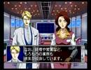 【TAP】 リモートコントロールダンディ 5~7話