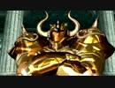 【PS3】 聖闘士星矢戦記 【プレイ動画】 ②~金牛宮~