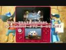ガバナーオブポーカー (3DS) 紹介映像