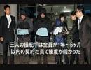 『韓国旅客船沈没事故まとめ』 たった一つの事故でこれだけの『ウソ』が