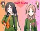 【歌ってみた】HeartBeat2!【声真似】
