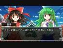 【幻想入り】東方鬼蒼紅樹~A new world T