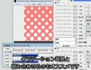 【AviUtl】簡易水玉 カスタムオブジェクトスクリプト