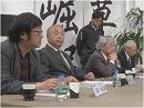 3/3【討論!】日本は本当に独立国か?[桜H26/4/26]