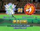 東方野球(コミュニティ内ペナントレース)33日目第二試合