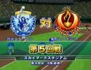 東方野球(コミュニティ内ペナントレース)33日目第三試合
