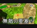 バンジョーとカズーイとゆっくりの大冒険【ガレージ大作戦】13