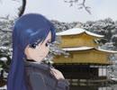 【昭和メドレー「厄」単品】京都慕情【如月千早】