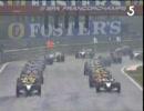 F1史上最大のクラッシュ