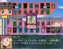 ポケモンAGneXt第19話④『セレナ始動!新たな戦い!』