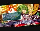 【東方】最果てのコトバ / 幽閉サテライト【XFD】 thumbnail