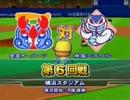 東方野球(コミュニティ内ペナントレース)最終日第一試合
